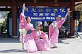 FalunDafa Cultivation Experience Sharing Conference in New York - Aug2011.jpg