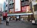 FamilyMart Drug Higuchi JR Kyobashi-eki Higashi store.jpg