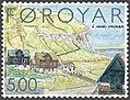 Faroe stamp 467 frodba.jpg