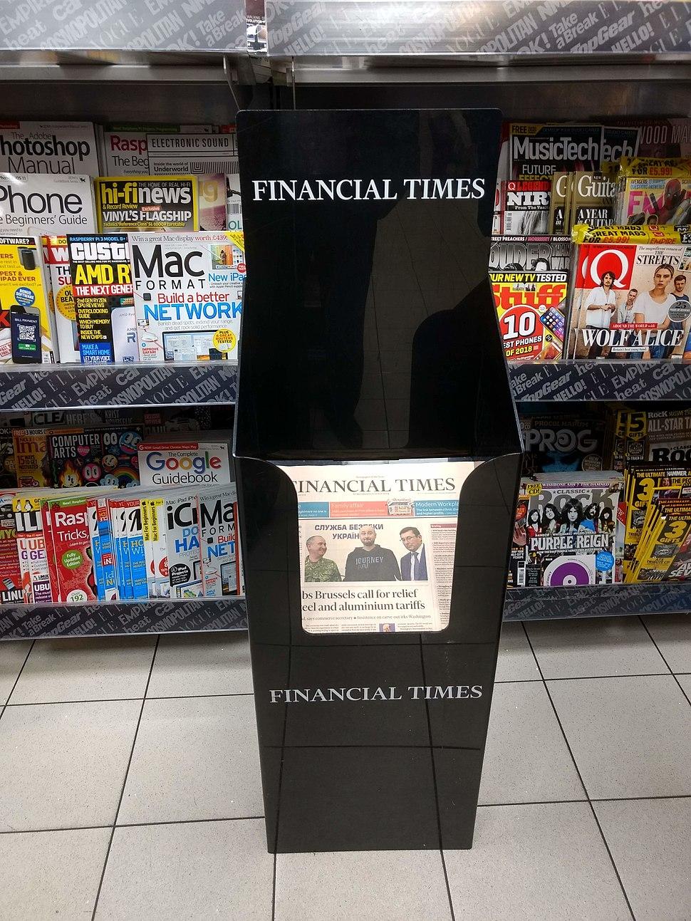 Financial Times dispenser W.H. Smith Euston Station