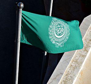 Flag of the Arab League - Image: Flag of Arab League in Amman, Jordan