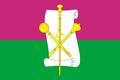 Flag of Bryukhovetsky rayon (Krasnodar krai).png