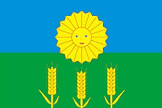 Kuyedinsky District - Image: Flag of Kuedinsky rayon (Perm krai)