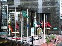 Flag of Saudi Arabia - Wikipedia