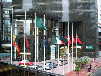 Flag - Flags at half-mast outside Central Plaza, Hong Kong, after the 2008 Sichuan earthquake. The Flag of Saudi Arabia is exempted.