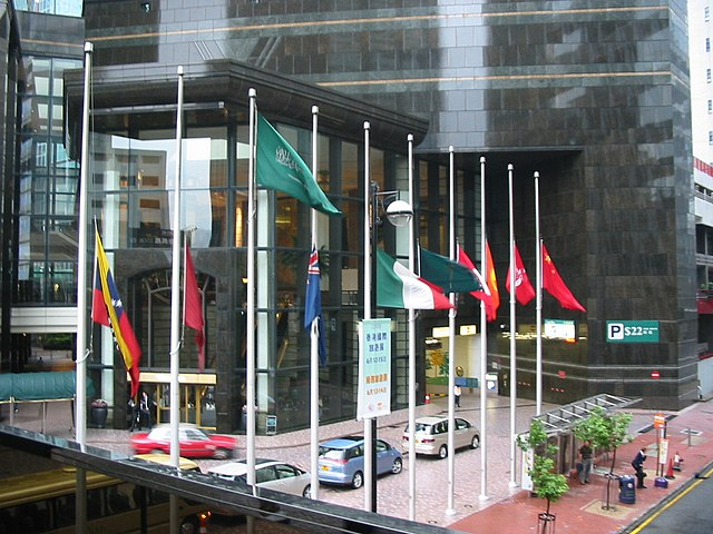640px-Flags_at_half-staff_outside_Centra