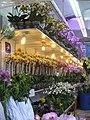 Flower Market Road IMG 5519.JPG
