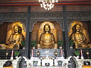 Fo Guang Shan Monastery 13