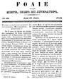 Foaie pentru minte, inima si literatura, Nr. 26, Anul 1842.pdf