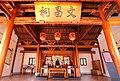 Fongyi Tutorial Academy, Wenchang Shrine, Fongshan District, Kaohsiung City (Taiwan).jpg