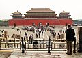 Forbidden City Courtyard (6230327327).jpg