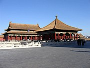 The Hall of Central Harmony (foreground) and the Hall of Preserving Harmony