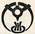 Former Awara-town Fukui chapter.png