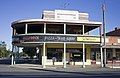 Former Hollyrock Cafe, now The Market Place Anglican Op-Shop, on the corner of the Hume Highway and Young Street in Holbrook (2).jpg
