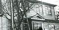 Former Sanriku-town hall.jpg