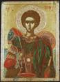 Fragkos Katelanos Saint Demetrios.png