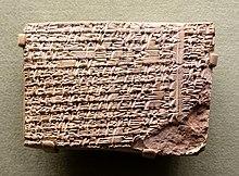 Фрагмент эпоса об Этане, Аккадском, Месопотамии, Первой династии Вавилона, ок.  1895-1595 гг. До н.э., глина - Библиотека и музей Моргана - Нью-Йорк - DSC06599.jpg