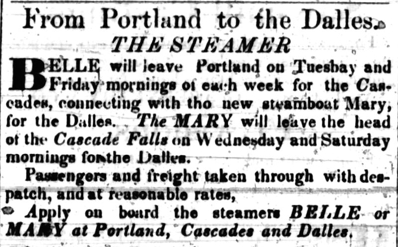 File:Franklin (steamboat) ad Feb 1855.jpg