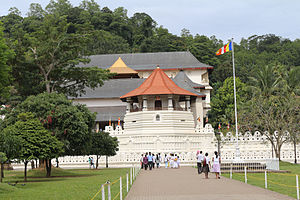Temple of the Tooth - Front view of The Temple of the Tooth, Kandy, Sri Lanka