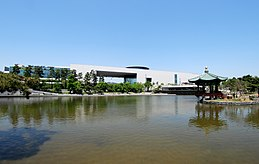 Front view of national museum of korea.jpg