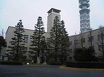 Fujisawa City Hall.jpg