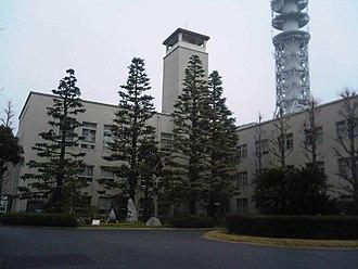 Fujisawa, Kanagawa - Fujisawa City Hall