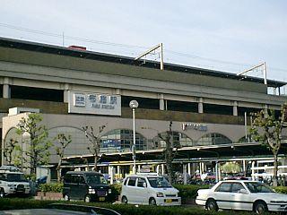 Fuse Station Railway station in Higashiōsaka, Osaka Prefecture, Japan