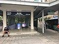 Futian Railway Station Exit 12A 08-07-2019.jpg