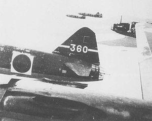 Misawa Naval Air Group - Mitsubishi G4M1 of 705th Naval Air Group in May 1943.