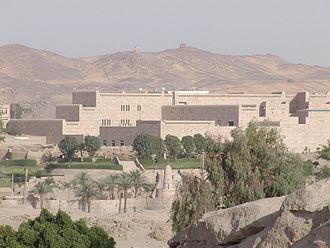 Nubian Museum - The Nubian Museum.