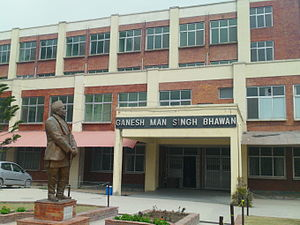 Ganesh Man Singh - Ganesh Man Singh Building in TU Teaching Hospital, Kathmandu. The building contains Pediatrics Department of the hospital.