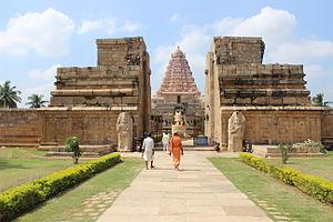 Gangaikonda Cholapuram - Gangaikonda Cholapuram Temple Entrance