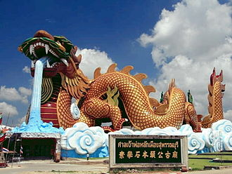 Suphan Buri Province - Gate City Pillar Shrine
