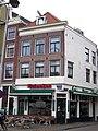 Geldersekade 123 corner with Koningsstraat.jpg