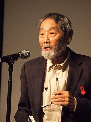Gene Oishi - Image: Gene oshi 7281438