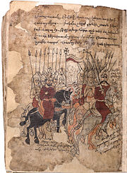 General (Sparapet) Mushegh Mamikonian (right), the King Pap and Armenian cavalry soldiers. Miniature from the 16th century..jpg