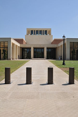 George W. Bush Presidential Center - Library entrance at George W. Bush Presidential Center