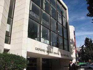 Gerard Behar Center - Gerard Behar Center entrance