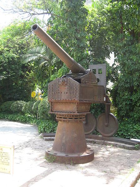 File:German cannon in Nanning.jpg