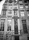 gevel - amsterdam - 20018158 - rce
