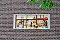 Gevelsteen Herengracht Amsterdam.jpg