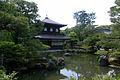 Ginkakuji Temple in Kyoto, Japan.jpg