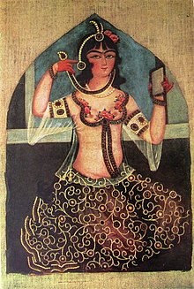 Girl with Mirror (Qajar art, Art Museum of Georgia).jpg