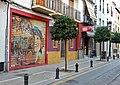 Granada (25997139142).jpg