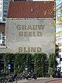 Grauw Beeld Blind, Rémy Zaugg - Keizersgracht Eindhoven.JPG