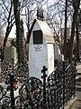 Grave of Anton Chekhov 3.jpg