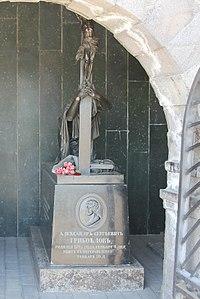 Gravestone of Aleksandr Griboyedov.jpg