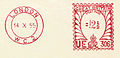 Great Britain stamp type D6.jpg