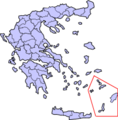 Greece islands dodekades.png