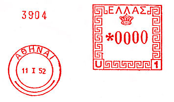 Greece stamp type A2B.jpg